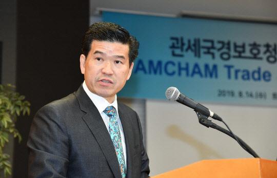 한미경제협의회·암참, '미국 관세정책 세미나' 개최